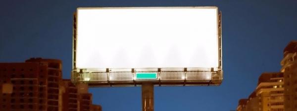 Фото - Что такое билборды?